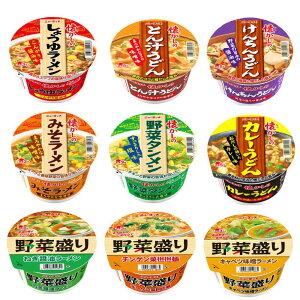 新着 にぎわい広場  ヤマダイ ニュータッチ 懐かしのシリーズ 野菜盛り シリーズ カップ麺 12個セット 関東圏送料無料