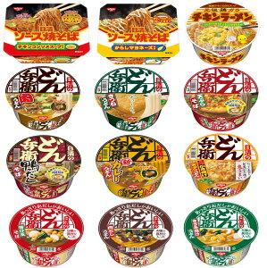 新着 にぎわい広場 どん兵衛 チキンラーメン 焼きそばも入った日清食品 カップ麺 12食セット 関東圏送料無料