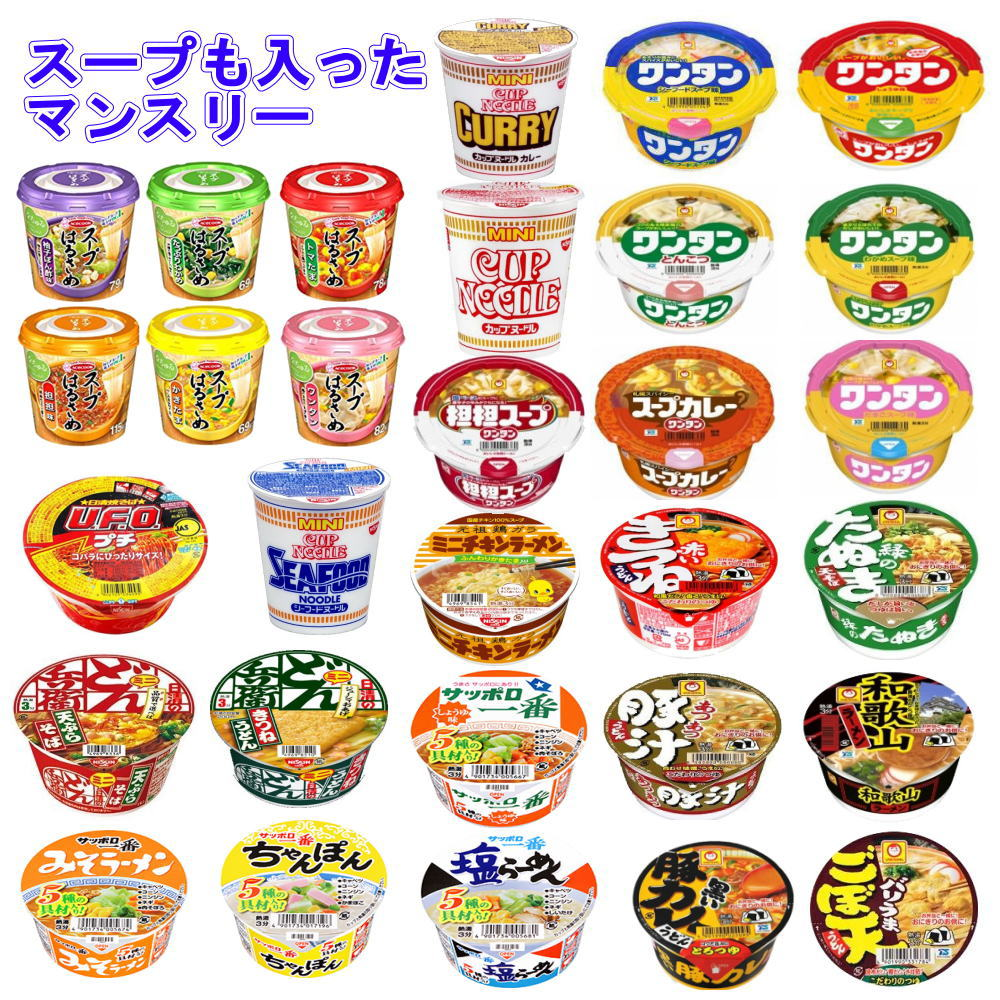 新着 にぎわい広場 マルちゃん 日清 サッポロ一番 スープはるさめ、ワンタンスープも入ったマンスリーセット 箱買い 30食 送料無料