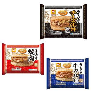 新着 冷凍食品 東洋水産 ライスバーガー 国産米使用 焼肉 牛カルビ チーズ 牛丼の味 ライスバーガー 120g 3種 12袋セット 関東圏送料無料