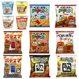 新着 にぎわい広場 おやつカンパニー ブタメン ベビースターラーメン スナック菓子 24個セット 関東圏送料無料