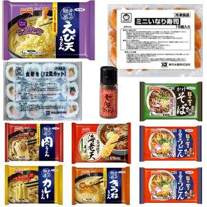 時短食 たいまつ もち麦 レトルト ごはん 大麦 150g 24個セット 関東圏送料無料