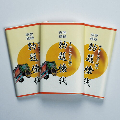 【茶道具 新春・干支】勅題懐紙 「語」 3帖入