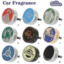 Car Fragrance カーフレグランス 全9種類 DULTON ダルトン 芳香剤