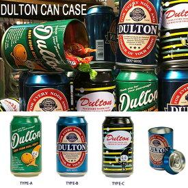 DULTON CAN CASE ダルトン カンケース 全3種類 収納 小物入れ ダミー