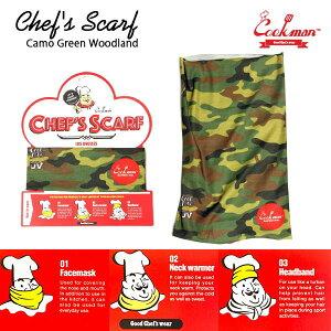Chef's Scarf Camo Green Woodland シェフスカーフ カモグリーン ヘッドバンド フェイスガード ネックウォーマー 3way UVカット COOKMAN
