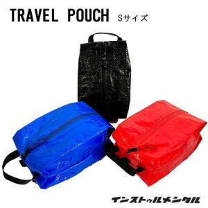 TRAVEL POUCH S トラベルポーチSサイズ 全3色 お散歩 バッグ 小物入れ インストゥルメンタル