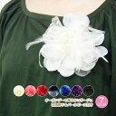 スーパーSALE 最大ポイント10倍 オーガンジーの華やかコサージュ 羽根飾り&パールビーズ付き 全7色 9e 大きいサイズ …