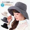 帽子:コットン素材ナチュラルつば広ハット◇2WAYパイピングデザイン