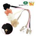 【NEWアイテム】帽子◆大切な帽子を風から守る◆hat-clip【YDKG-td】