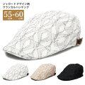 ジャガード織り立体デザイン柄クラシカルハンチング帽