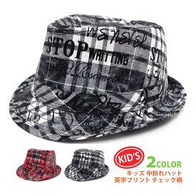 2c90389b610b7 キッズ☆中折れハット 英字プリント チェック柄 小さめ中折れ帽 全2色
