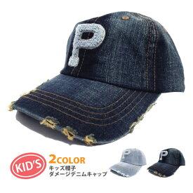 587498b753e83b お買い物マラソン ポイント10倍 キッズ帽子 ダメージデニムキャップ 英字ロゴ 全2色