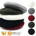 模様編みゆるカジニットベレー帽