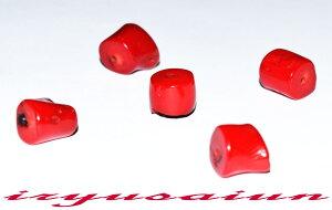 手芸用品 パーツ 材料 coral天然珊瑚 赤い着色12mm粒×5個アクセサリー用ビーズブレスレット ネックレス ピアスなど雑貨小物用 新品 男女兼用Earrings necklace braceletピアス 高級 ピアス ブランドピ