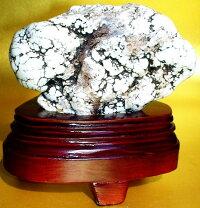 天然石ターコイズ(トルコ石)