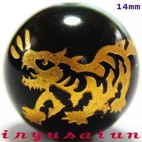 【水晶】天然石手彫り白虎