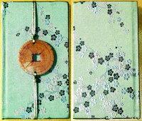 天然翡翠梅刺繍手帳