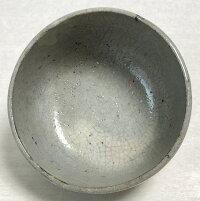 古美術飴釉古唐津桃山江戸時代初期前期茶碗発掘品年代保証茶道具希少入手困難送料無料威龍彩雲通販楽天スーパーSALE期間中50%OFFポイント20倍