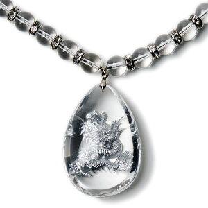 石輝 浮き銀彫り龍 水晶ペンダント 天然石 水晶 ネックレス 50cm メンズ パワーストーン [n553]