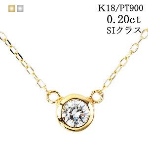 ダイヤモンド フクリン ネックレス 一粒 18k ダイヤ 一粒ダイヤ k18 SIダイヤ 0.2ct ゴールド ダイヤモンドネックレス ベゼル バイザヤード スキンジュエリー シンプル オフィス カジュアル 華奢
