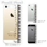 iPhone5【ピアノ&音符】