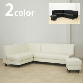 ダイニングテーブルセット 5人掛け ダイニング ソファー セット 低め 送料無料 ダイニングソファセット 5人掛け ダイニングソファーセット 低め リビング セット リビングダイニングセット 収納 北欧 ブラック ホワイト 黒 白 モダン