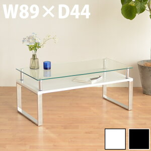 ローテーブル 北欧 白 黒 センターテーブル おしゃれ サイドテーブル ガラス 小さい 高さ 38cm ミニ 角 小さいテーブル スチール 脚 90 小さめ 正方形 収納 中棚 ホワイト ブラック アンティー