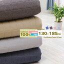 激安サマーSALE! ラグ カーペット 綿100% 洗えるデニムラグ 130×185cm キルティングラグ イブル 2畳 カーペット ラグマット 洗える 絨毯 じゅうたん ホットカーペット対応 秋 冬 用