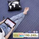 夏SALE開催中! ラグ カーペット 綿100% 洗えるデニムラグ 190×240cm キルティングラグ イブル 3畳 カーペット ラグ…