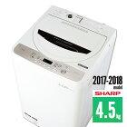 【中古】全自動洗濯機縦型5.5kg極美品2017年製SHARPES-G55SC-N京都在庫DE3295