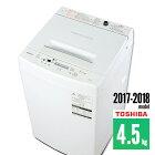 【中古】全自動洗濯機縦型4.5kg美品2018年製東芝AW-45M5-W京都在庫DD2543