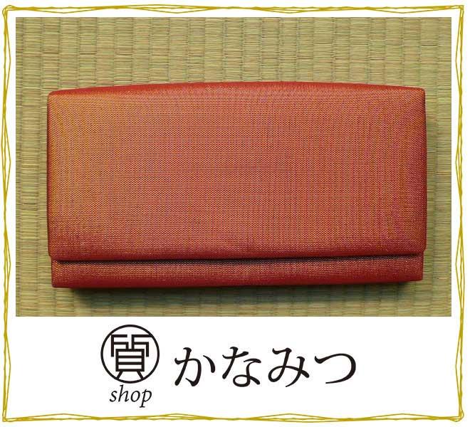 和装バッグ クラッチ 着物 フォーマル カジュアル 赤オレンジ色 金糸