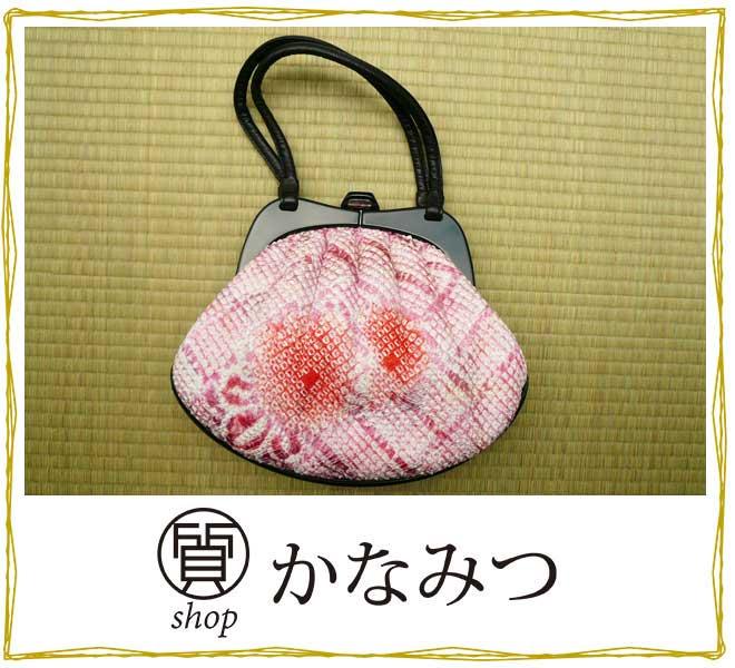 送料無料 和装バッグ 絞り 赤 ピンク 白 リサイクル