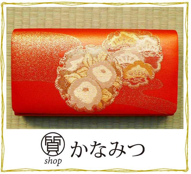 和装バッグ クラッチ 着物 フォーマル カジュアル オレンジ色 金糸