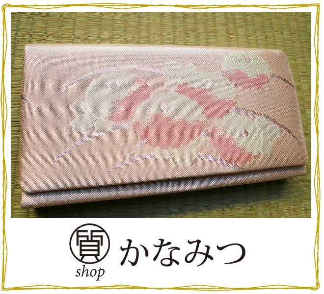 送料無料 和装バッグ クラッチ 着物 フォーマル カジュアル 薄ピンク色 銀糸