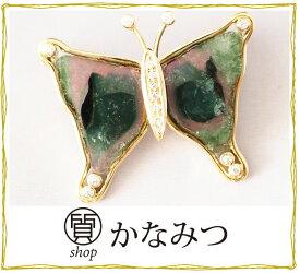 パーティカラートルマリン ダイヤモンド ペンダントトップ ネックレス 中古 K18 18金 蝶々 ちょうちょ