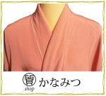 着物色無地地模様正絹ピンク中古着物リサイクル着物アンティーク着物