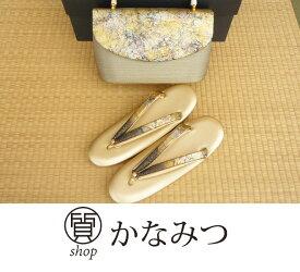 二石花緒 草履バッグセット 正絹 金 黒色 グラデーションカラー フォーマル 大きめ 新品