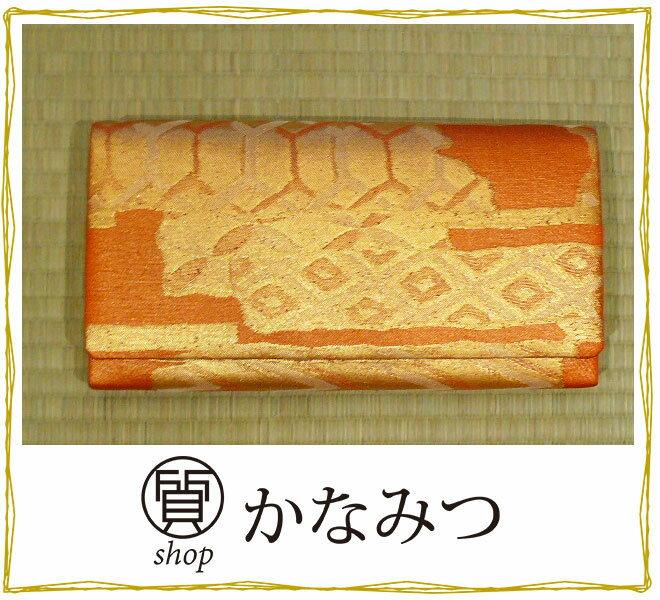 送料無料 和装バッグ 着物 フォーマル オレンジ 金糸