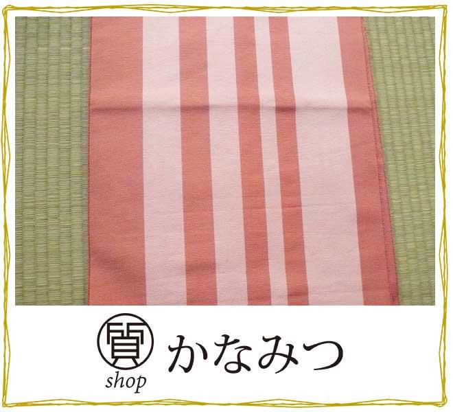 名古屋帯 仕立て上がり 正絹リサイクル 肌ピンク色 カジュアル 単衣 縞 ストライプ