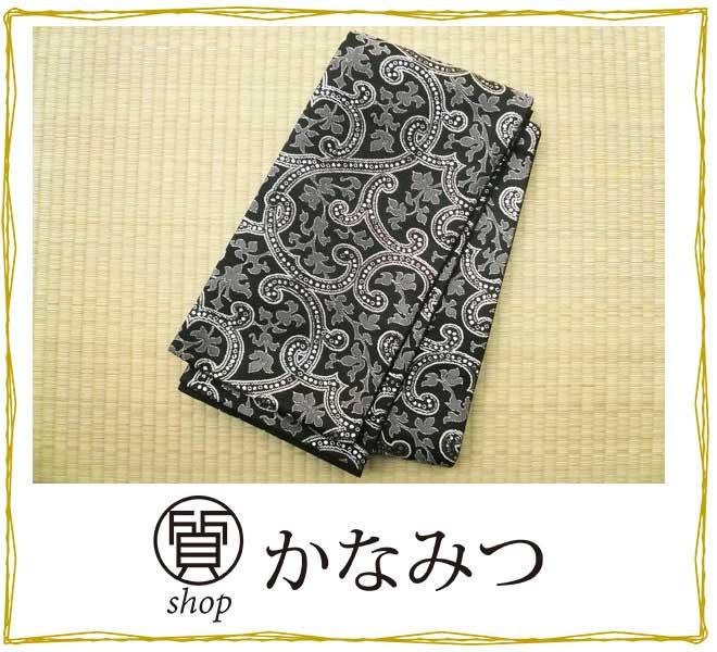 半幅帯 正絹 長尺 黒色 浴衣 リサイクル帯 中古帯 未使用 新品 jun ami misako
