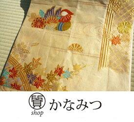 袋帯 リサイクル 正絹 金色 フォーマル 礼装用 鳥 花 紅葉 刺繍 小袖百彩 光悦