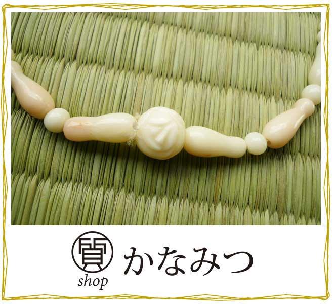 羽織紐 珊瑚 サンゴ さんご 和装小物 白色