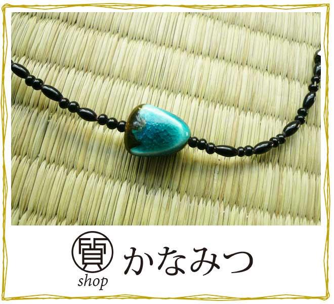 羽織紐 石 和装小物 青色 黒