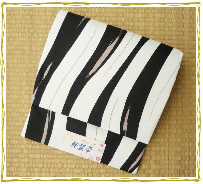 作り帯 付帯 お太鼓 黒白色 浴衣 未使用品