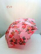 雨傘・折畳傘-婦人シャンタン転写両面ほぐし風花柄日本製2段雨傘