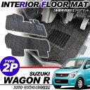 ワゴンR フロアマット ブラック 標準車用 MH23【WR202】