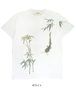 "Pine was Chan once ☆ Japanese pattern T shirt ☆ gold leaf press, upon a time worn by famous brand ☆ ""bamboo Catfish"" white / white"