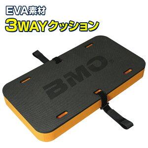 BMO Japan (ビーエムオージャパン) 3WAYクッション バッカン クーラーボックス クッション フィッシングチェア 面ファスナー(マジックテープ)付き